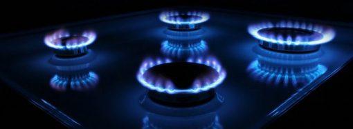 Кто заплатит меньше за газ?