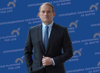 Почему прекращение действия договора с Россией ударит по Украине? (Мнение)
