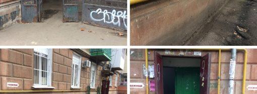 Кому в Одессе отремонтируют подъезды? Объясняем нюансы