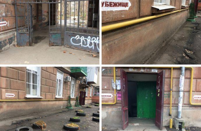 В Одессе собрались отремонтировать за год 66 жилых домов – найдите свой (документ)