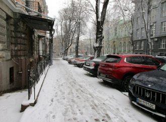 Погода 17 декабря. Осадков не ожидается, мороз — до минус 4