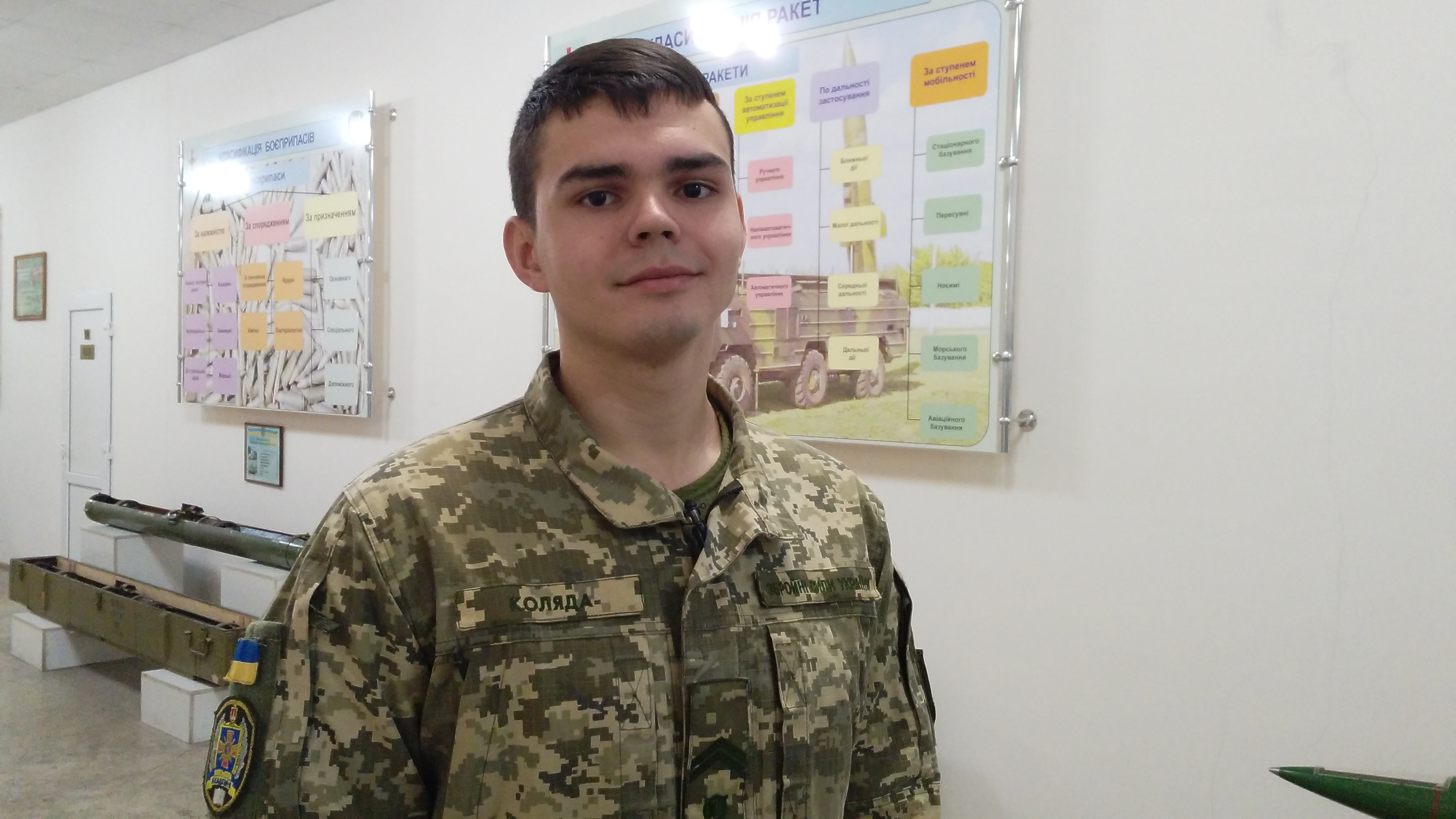 Илья Коляда