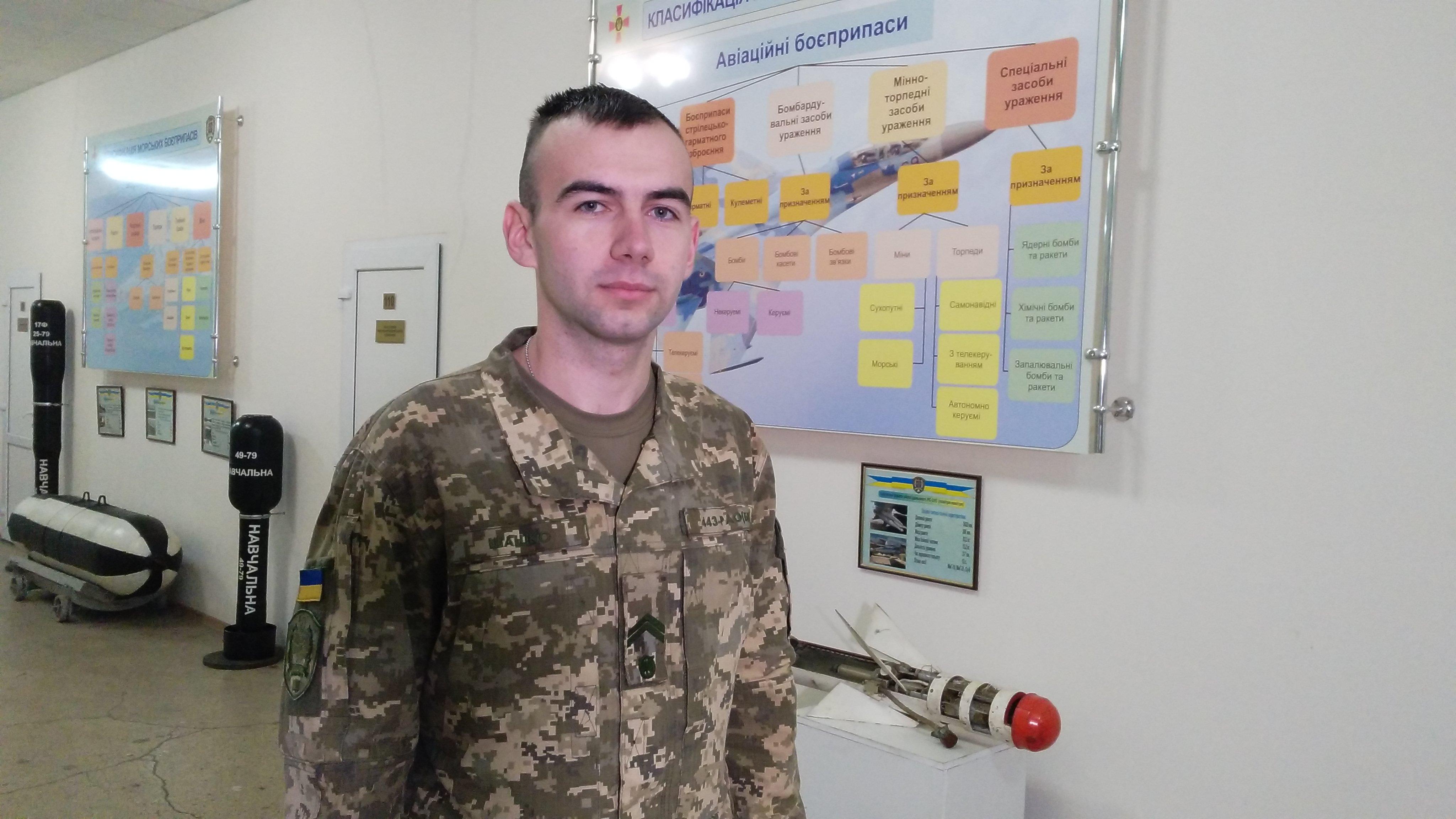 Александр Шашко