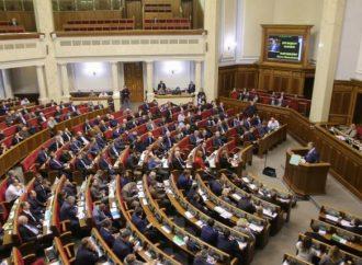Виктор Бондарь объяснил, почему народные депутаты «Відродження» не голосовали за введение военного положения в Украине