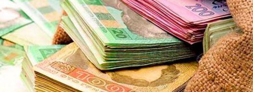Общественный бюджет-2021: одесситы могут подать проекты до конца сентября