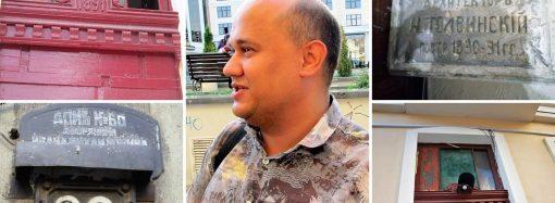 Одесским историческим табличкам, наконец, повезло?