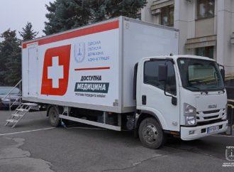 Две «поликлиники на колёсах» будут принимать пациентов во всех районах области