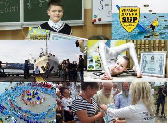 Удивительная Одесса и Одесская область: какие рекорды ставили в 2018 в нашем регионе