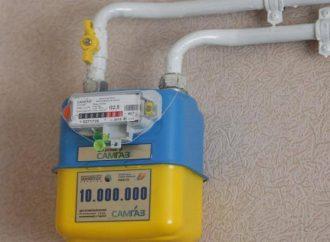Все, что вы хотели знать об оплате газа при снятом счетчике