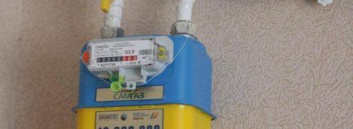 Когда и кому в Одессе установят бесплатные газовые счетчики?