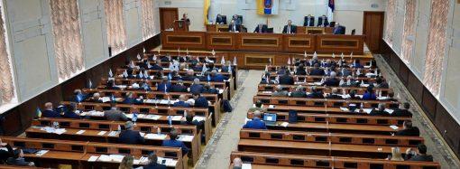 «Подарок под елочку» — депутаты одесского облсовета проголосовали бюджет на следующий год