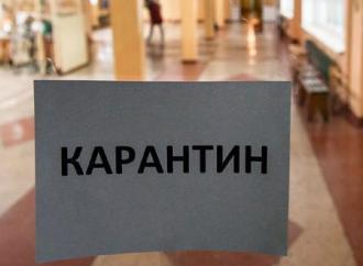 """Гепатит """"А"""" гуляет в Одесской области"""