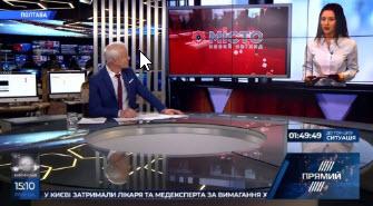 Телеканал «Прямой» предоставит эфир одесским телекомпаниям
