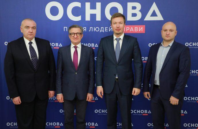 Сергей Тарута представил лидеров ПП «Основа» в Одессе и регионе: Какой может быть Украина к2030году?