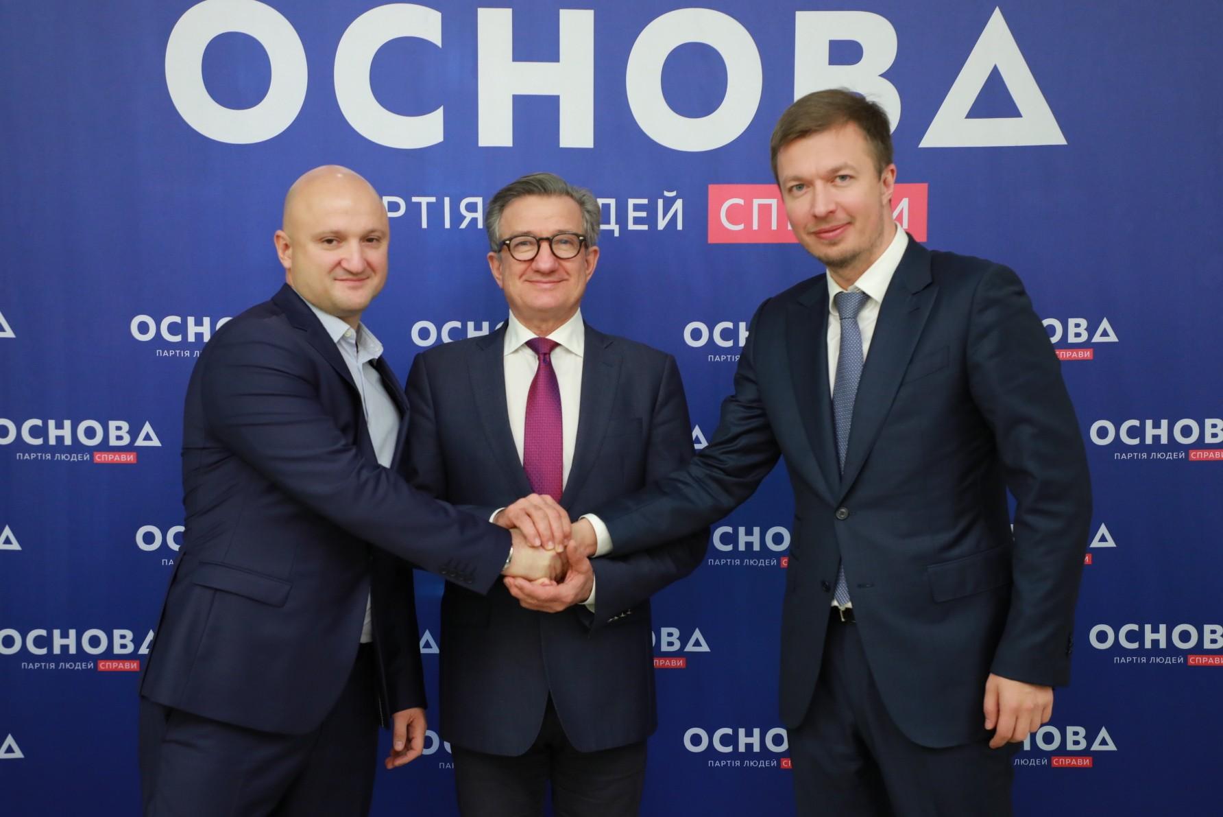 лидеры ПП «Основа» в Одессе и регионе