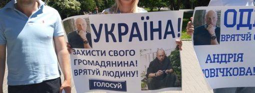 Возвращения одесского моряка, обвиненного в убийстве в Иране, ожидают в течение двух недель