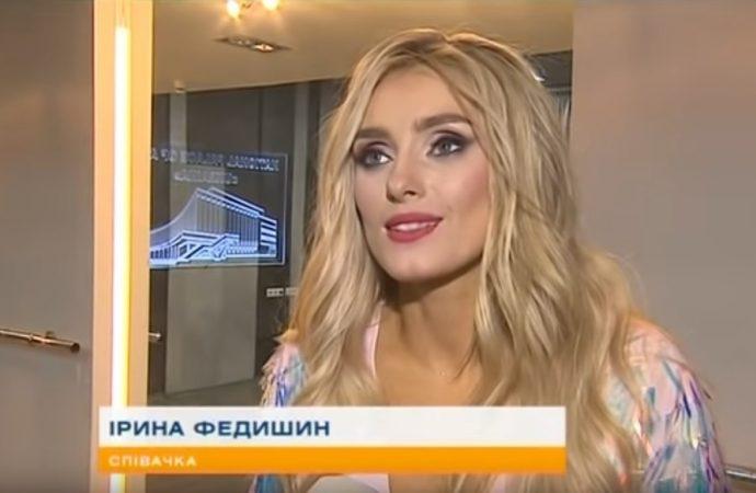 Эксклюзивное интервью Ирины Федишин: почему поклонники пишут ее мужу?