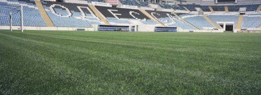 Спортивную арену «Черноморца» снова попытаются продать — уже на голландском аукционе