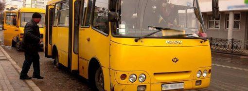 Маршруты трёх автобусов в Одессе изменились с сегодняшнего дня