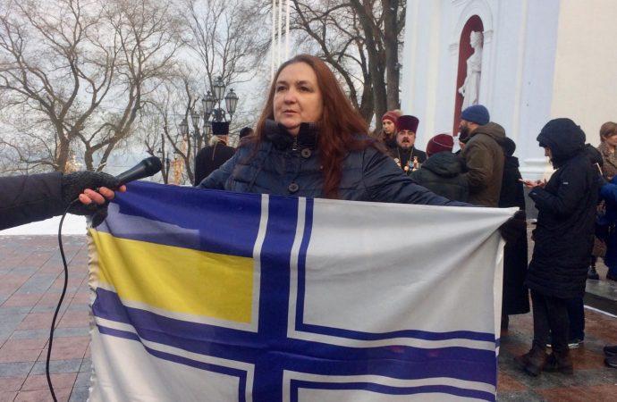 Из Одесской области выведут воинскую часть ВМС Украины