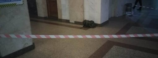 Забытая сумка парализовала работу одесского железнодорожного вокзала