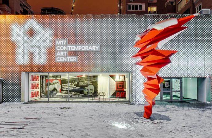 Необычное «Явление» одесского художника украсило столичный центр современного искусства