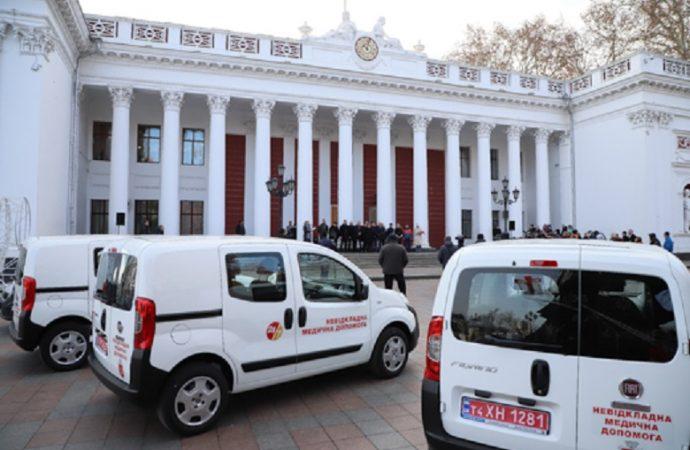 """Одесские медучреждения получили новые машины """"неотложки"""""""