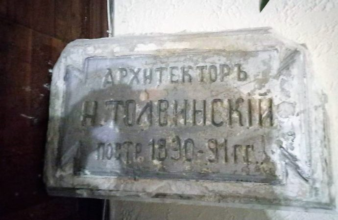 Одесский историк предлагает сдать в музей все исторические таблички в городе и заменить их копиями