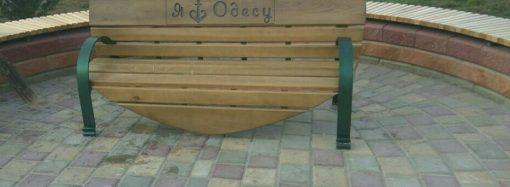 Необычная скамейка открыта для одесситов в парке Победы