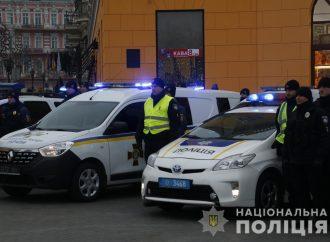 Полиция Одессы и области перешла на работу в усиленном режиме