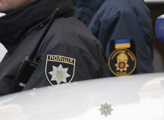 Полиция расследует заявление общественника о подготовке покушения на него
