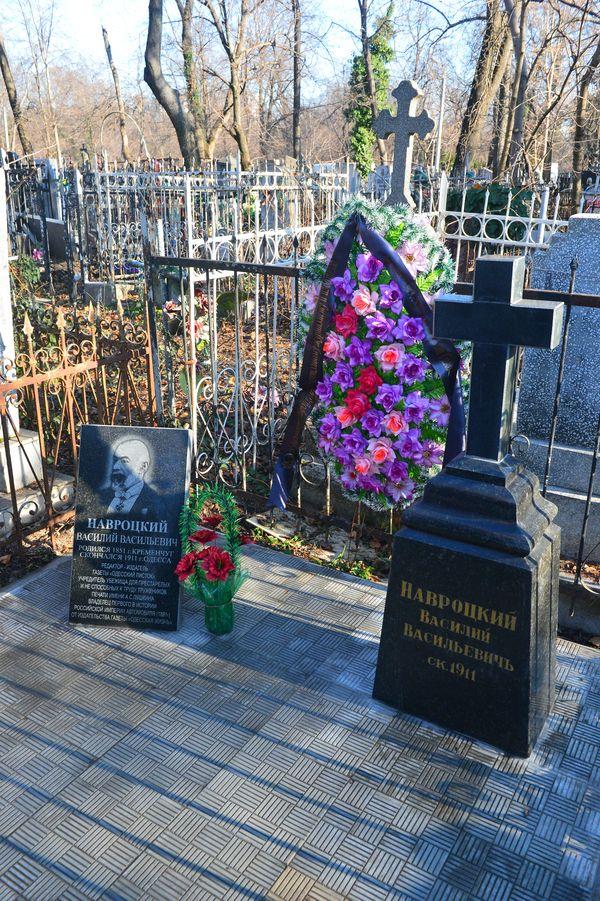 могила навроцкого