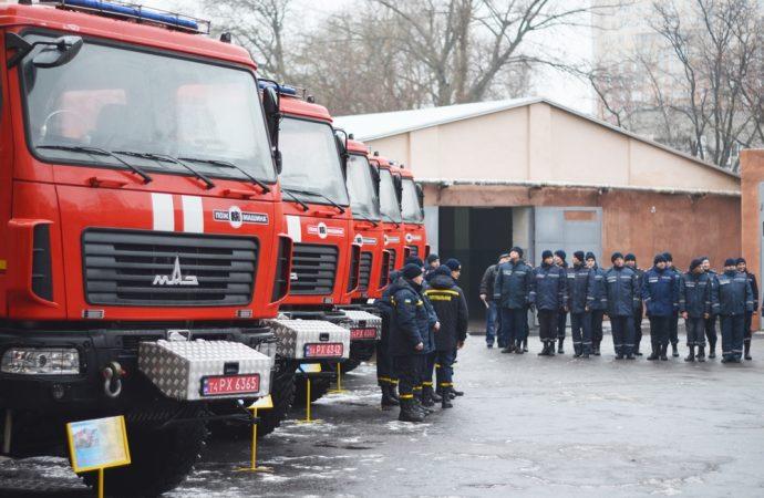 Одесские спасатели стали мобильнее