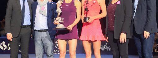 Элина Свитолина завоевала главный приз выставочного турнира во Франции