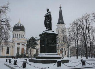 Погода 13 декабря. В Одессе ожидают мокрый снег