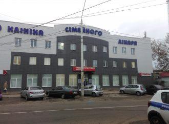 Как работают семейные врачи в Одессе после введения медреформы
