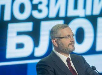 Оппозиционный Блок выдвинул Вилкула в президенты