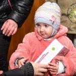 Социальный проект «Дети региона»
