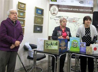 В Одессе назвали самые-самые книги уходящего года