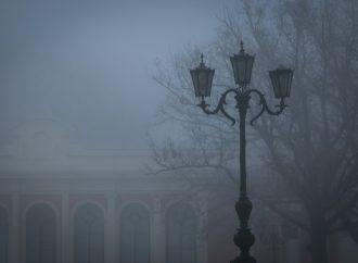 Погода 11 декабря. Одессе и области обещают туман, порывистый ветер и гололедицу