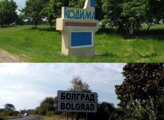 Два мэра в Одесской области стали фигурантами уголовных дел
