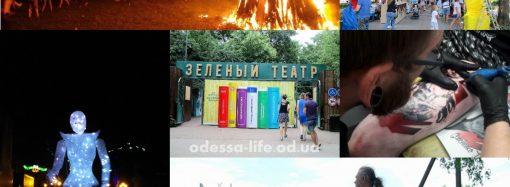 Как фестивалила Одесса в уходящем году