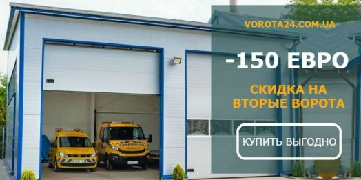 Ворота в цех подъемного типа – какие промышленные ворота для производства лучше изготовить в Одессе, рассказывают специалисты vorota24.com.ua