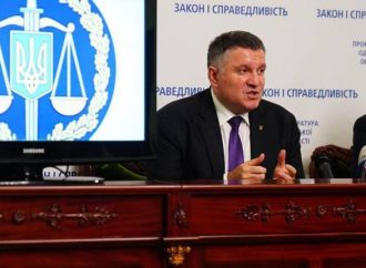 Аваков озвучил пути борьбы с криминализацией Одессы