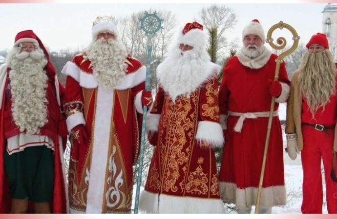 Дед Мороз, Санта-Клаус или Святой Николай — так ли важен выбор?