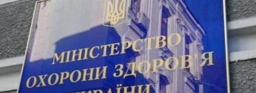 Минздрав заявил о новом рейдерском захвате Одесского медина