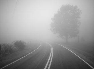 Погода 5 декабря. Местами сохранится туман