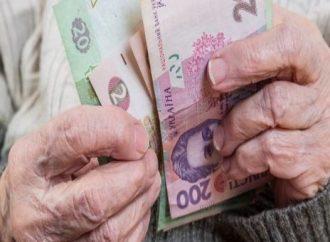 Кому и насколько подняли пенсии в Украине в декабре