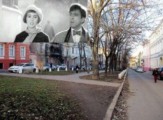 Прыжок Высоцкого с балкона и встреча Бендера с Зосей: какие места в Одессе считают самыми «киношными»?