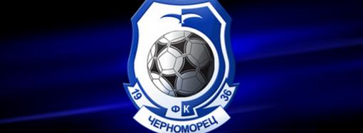 Одесский «Черноморец» не сможет сыграть против «Волыни» – игроков скосил коронавирус